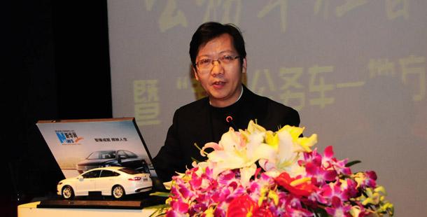 楊慶兵:公務車改革機遇屬于有準備的人