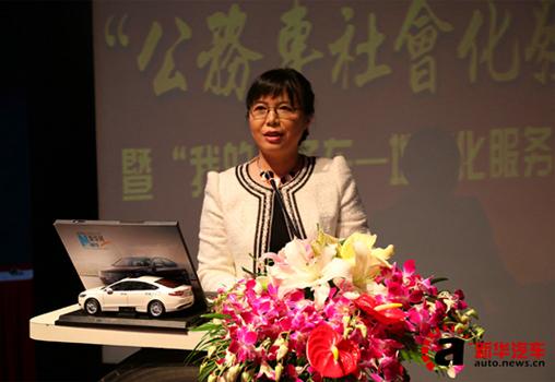 沃爾沃汽車中國銷售公司首席運營官柳燕