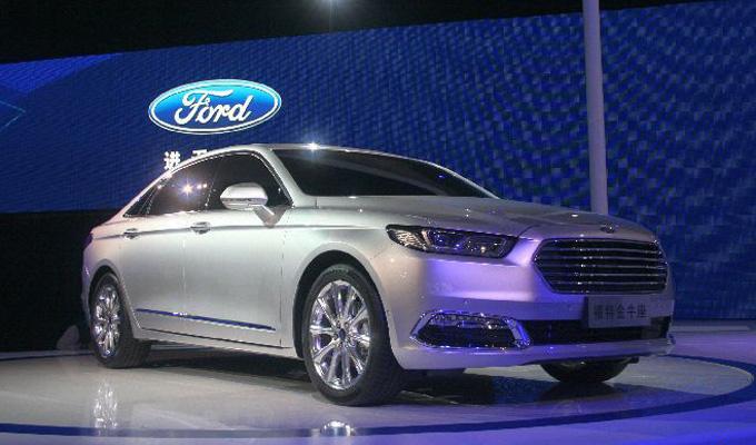 長安福特:福特金牛座全球首發 定位商務高端轎車