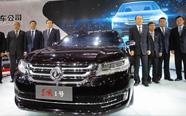 4月中國汽車産銷量增速繼續趨緩 庫存再升高