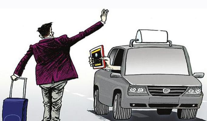 用制度創新解決私家車運營問題