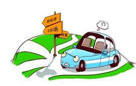 中國汽車後市場:機遇與挑戰並存