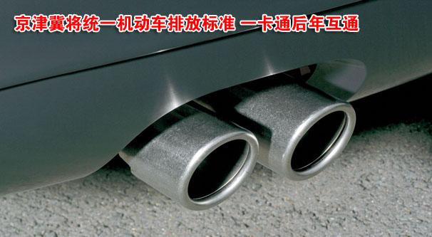 汽车排气内部结构图