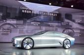 奔馳IAA智能空氣動力概念車亮相2016亞洲消費電子展