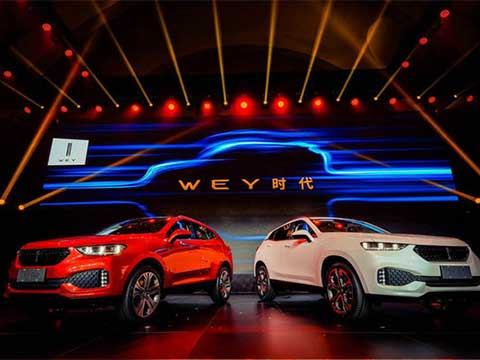 長城汽車發布豪華SUV品牌WEY