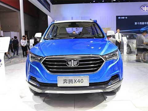 小型SUV奔騰X40首發亮相