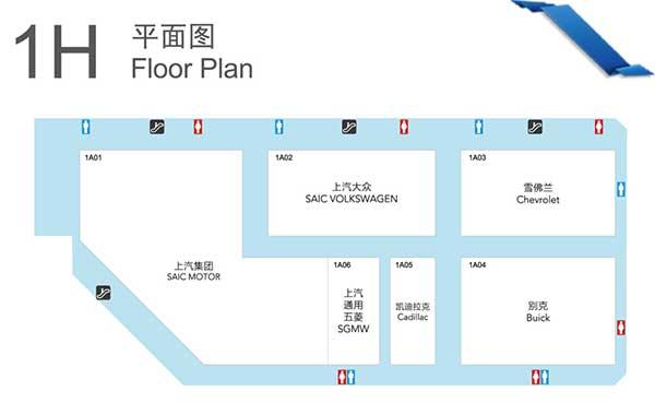 2017上海車展展館分布圖:1H平面圖