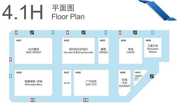2017上海車展展館分布圖:4.1H平面圖
