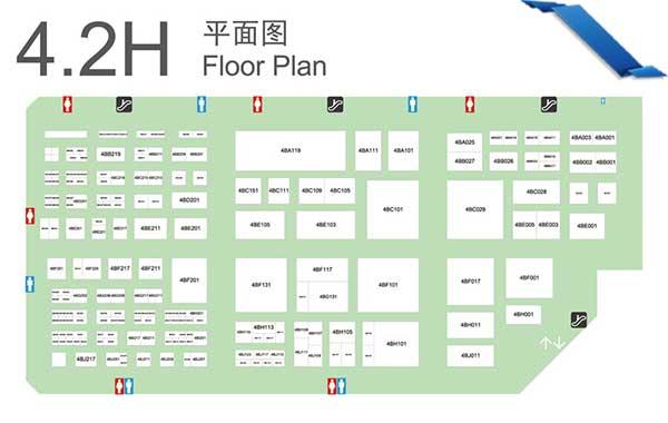 2017上海車展展館分布圖:4.2H平面圖