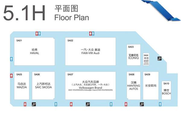 2017上海車展展館分布圖:5.1H平面圖