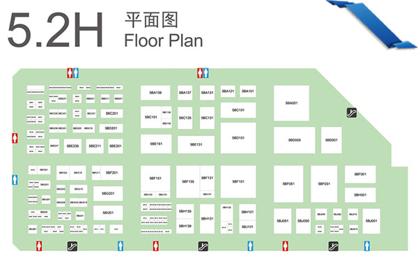2017上海車展展館分布圖:5.2H平面圖