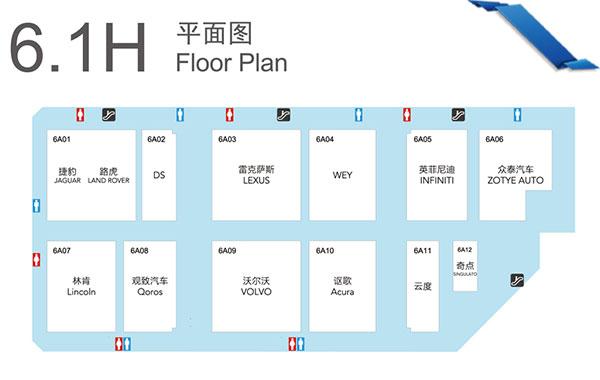 2017上海車展展館分布圖:6.1H平面圖