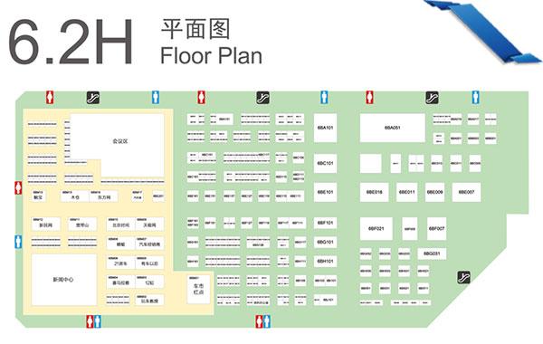 2017上海車展展館分布圖:6.2H平面圖