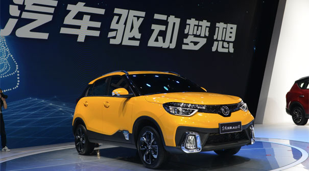 東風汽車公司自主品牌重磅亮相2017上海車展