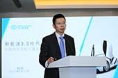 """陸皓:3.0時代,新能源汽車産業需具備""""三力"""""""