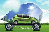 《乘用車企業平均燃料消耗量與新能源汽車積分並行管理辦法》解讀