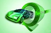 《雙積分管理辦法》落地 幾大細節考驗汽車企業