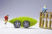 """新能源汽車""""雙積分""""落定 給企業緩衝時間"""