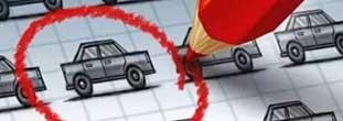 前九月车市微增长 三自主品牌入围销量前十