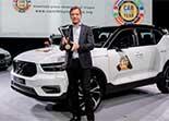 沃爾沃全新XC40斬獲2018歐洲年度車大獎