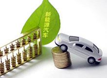 """我國對乘用車企業進行""""雙積分""""管理"""