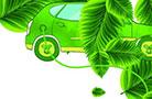 新能源汽車股比放開:汽車大咖這樣看……