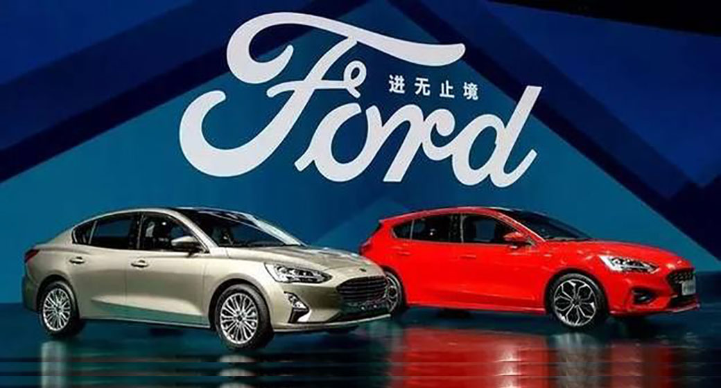 全新一代福特福克斯將于成都車展公布預售價 或將10月上市