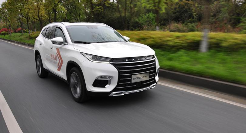 助推中國品牌整體向上 紅旗攜HS7等多款車型亮相廣州車展