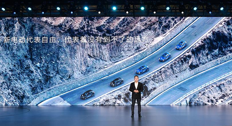 跨界轎跑SUV 長安CS85廣州車展首秀