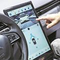 酷炫!廣州車展新科技