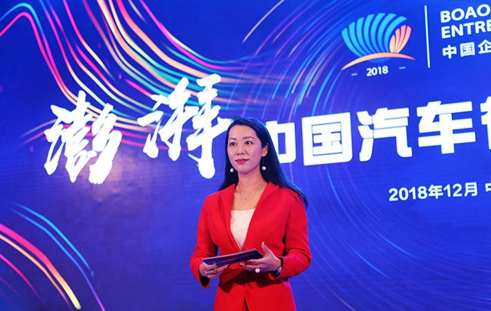 品牌強國戰略先行 新華社民族品牌工程·汽車行動戰略發布