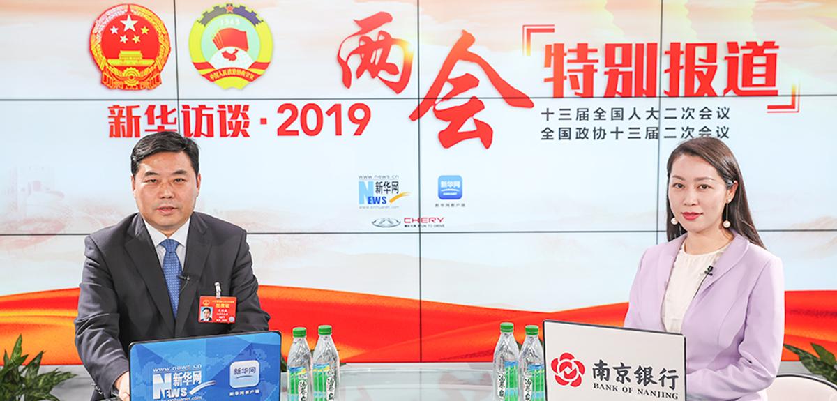 王連春:用創新思維推動氫燃料電池汽車發展