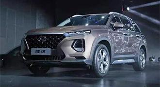 六座大型SUV北京現代第四代勝達上市