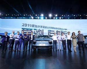 新勢代品質SUV愛馳U5正式上市