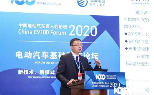 張帆:建議對充電設施補貼持續到2025年