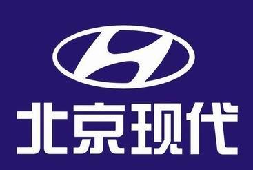 北京現代攜手現代汽車捐贈1500萬元馳援武漢