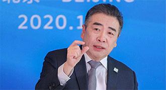 """董修惠:一汽-大眾""""創變""""2020"""
