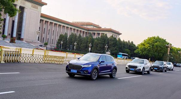 红旗HS5入选新华网2020全国两会服务用车