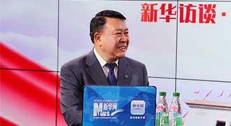 徐和誼:決戰2020,北汽集團全力應考