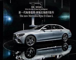帶來24款重磅車型 奔馳盛大亮相北京車展
