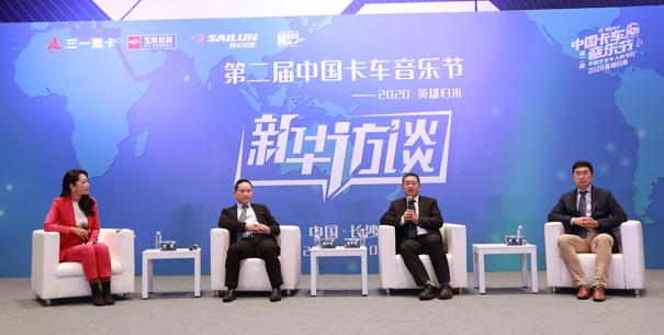 無畏前行 中國汽車行業在變局中謀發展