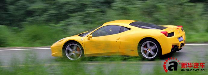 理解了才能做到真正的擁有 測試法拉利458 ITALIA