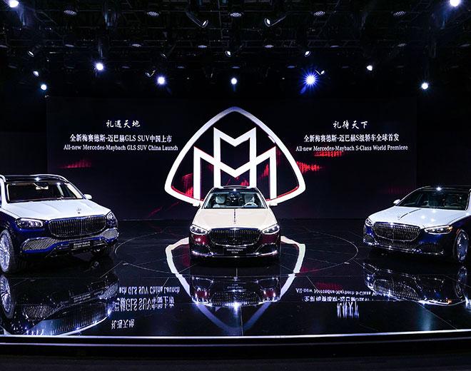 邁巴赫S級轎車全球首發 GLS起售價158.8萬