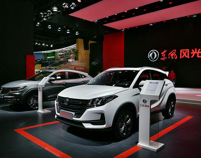 東風風光SUV家族聚首廣州車展 5萬SUV受關注