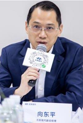 向東平:北京現代加速導入新技術 強化品牌核心競爭力