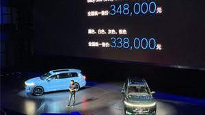 2021款理想ONE售價提1萬 續航裏程可達1080公裏