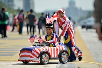 馬來西亞慶祝獨立61周年