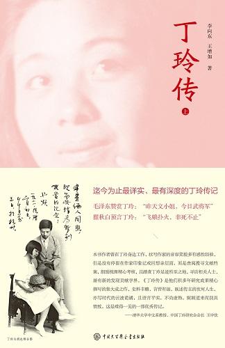 中國大百科全書出版社