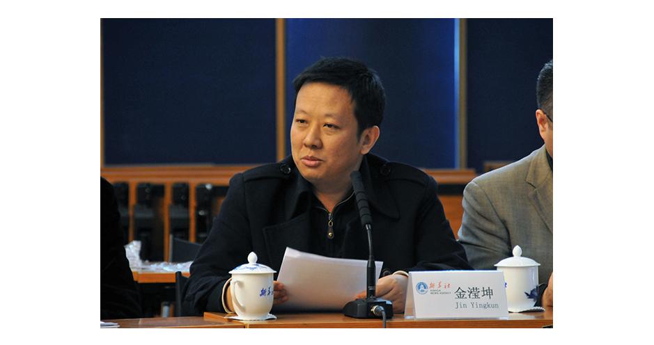 首都師范大學歷史學院教授金瀅坤