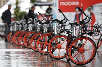 中國共享單車進軍英國曼徹斯特